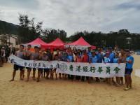 愉景灣group photo