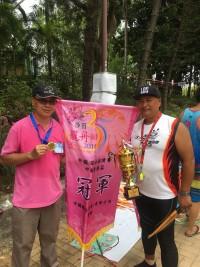 奪得冠軍, 繆副主席與RockyIp教練自然開心停不了^0^