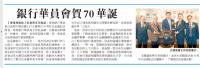 香港商報新聞稿 2