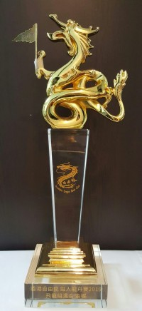 190505香港自由龍鐵人龍舟賽10