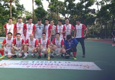 5月11日2019年 - 七人足球冠軍爭奪戰