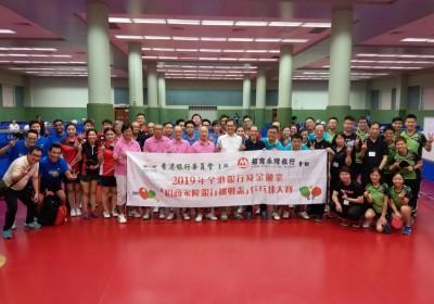 6月份之 2019年全港銀行及金融業『招商永隆銀行挑戰盃』乒乓球大賽