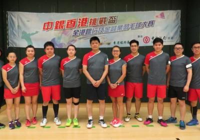 2019/8/11 - 『中銀香港挑戰盃』2019年全港銀行及金融業羽毛球大賽
