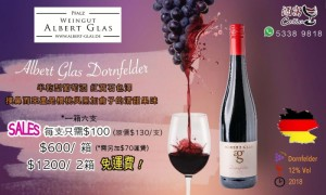 red wine new offer - 05062020