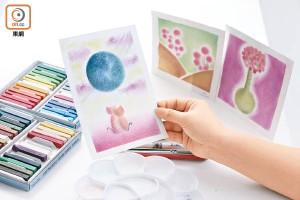 粉彩畫工具2