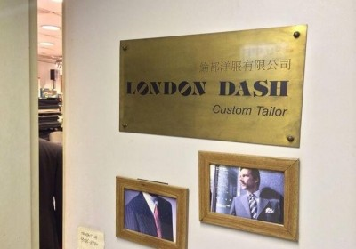 訂造西裝恤衫_London Dash custom tailor