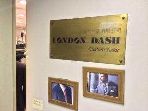 London Dash 1